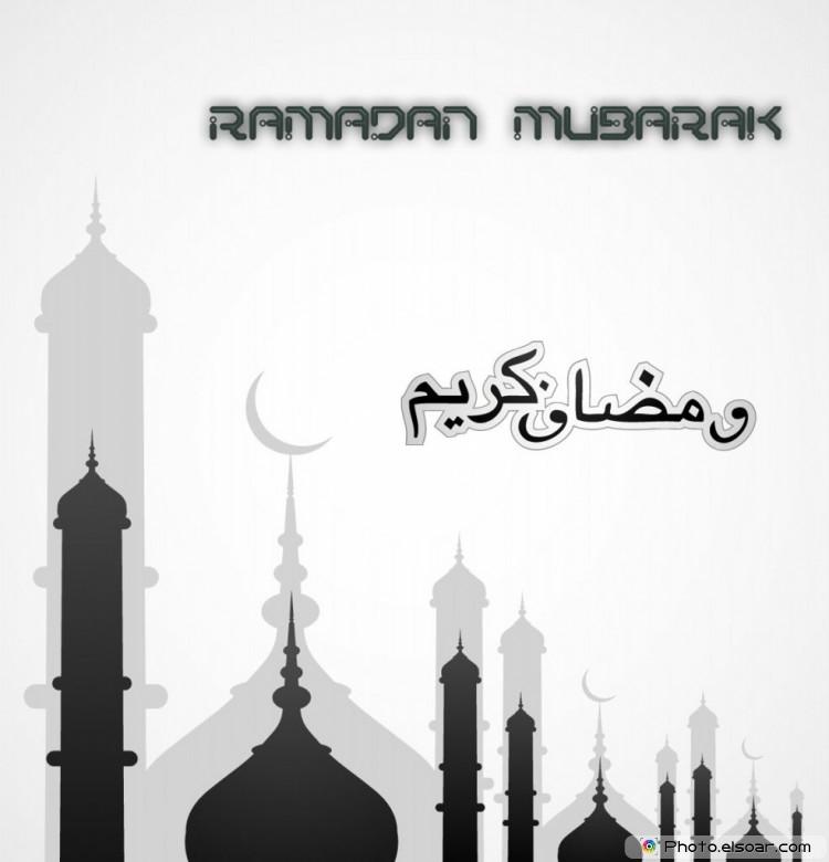 Ramadan Kareem gray greeting card
