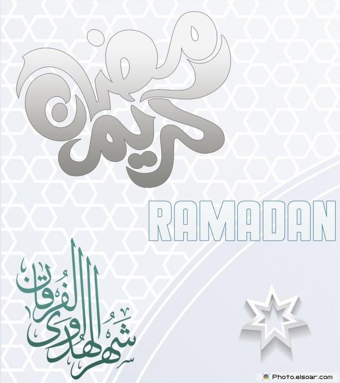 Ramadan Kareem gray image