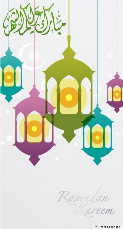Ramadan Kareem greeting card English