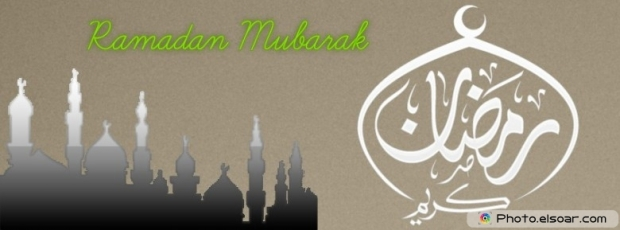 Ramadan Kareem in Arabic with the mosque, Facebook cover