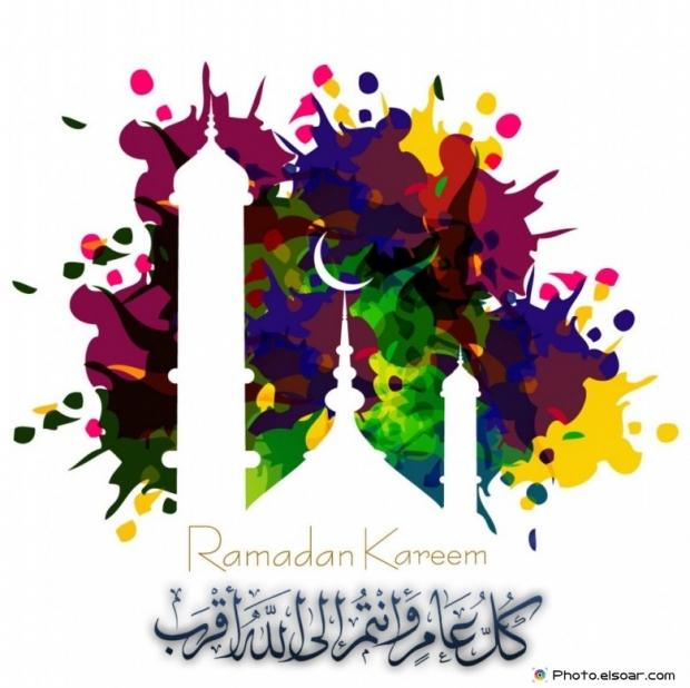 Ramadan Kareem multicolor design