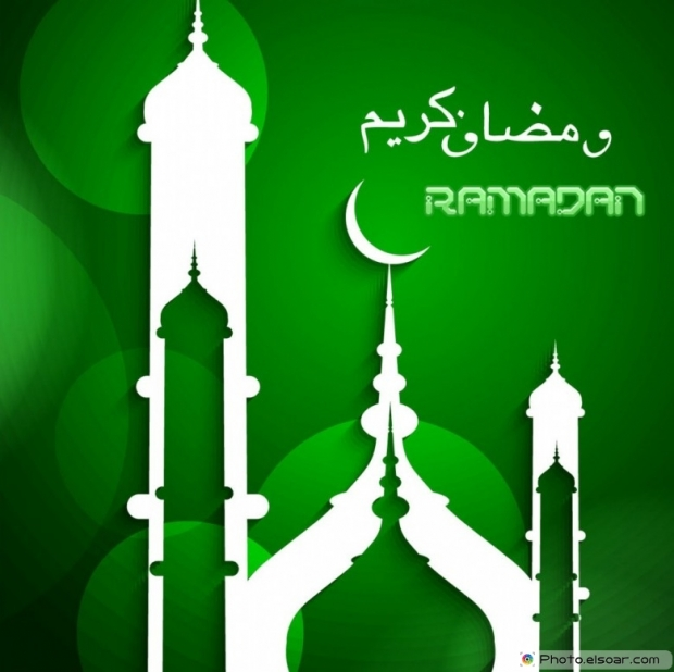 Ramadan Kareem on a green background with mosque