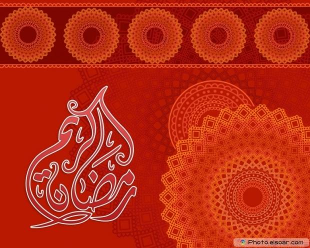 Ramadan Kareem on decorated background