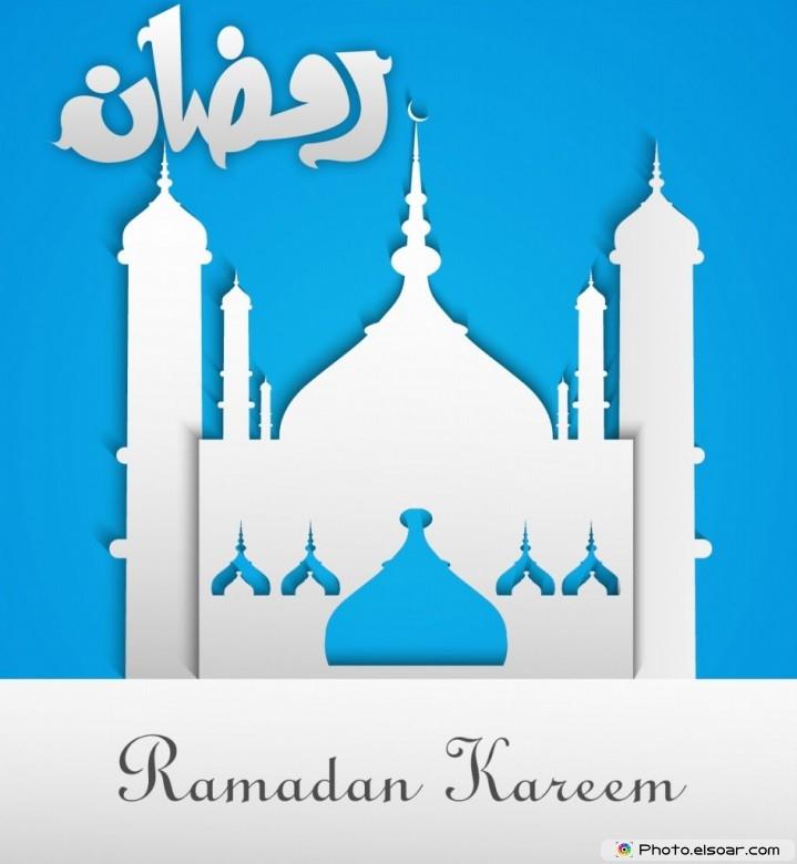 Ramadan Kareem pretty card