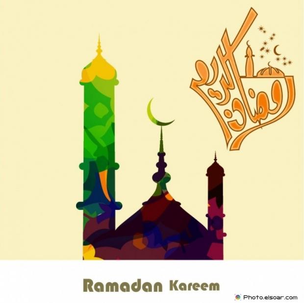 Ramadan Kareem simple design