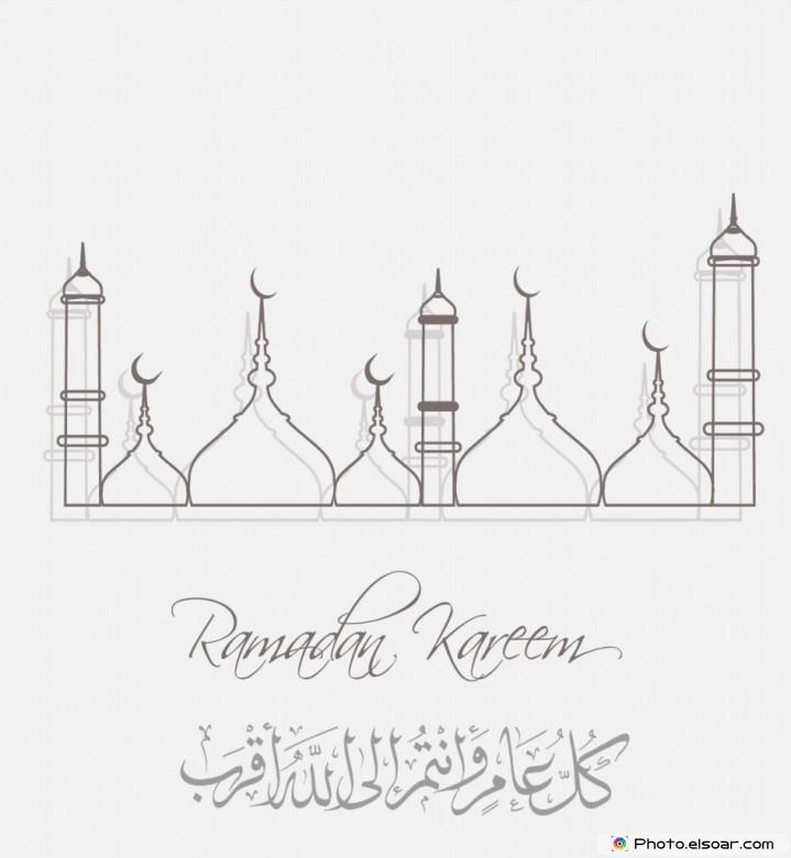 Ramadan Kareem simple image
