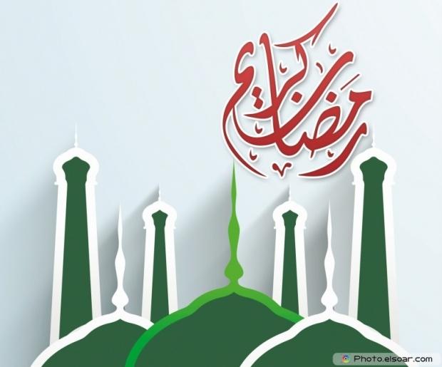 Ramadan Kareem with Green modern Mosque as wallpaper