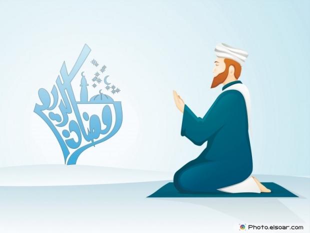 Ramadan Kareem with Muslim Wallpaper