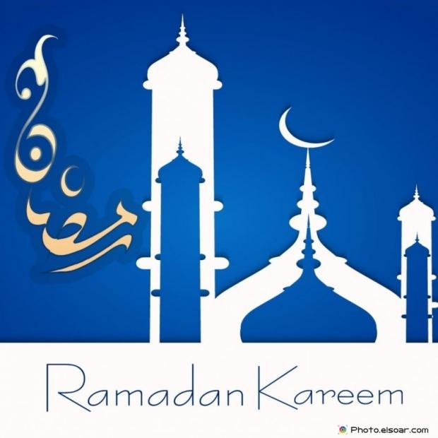 Ramadan Kareem with a beautiful mosque