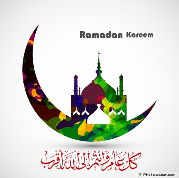 Ramadan Kareem with big Crescent