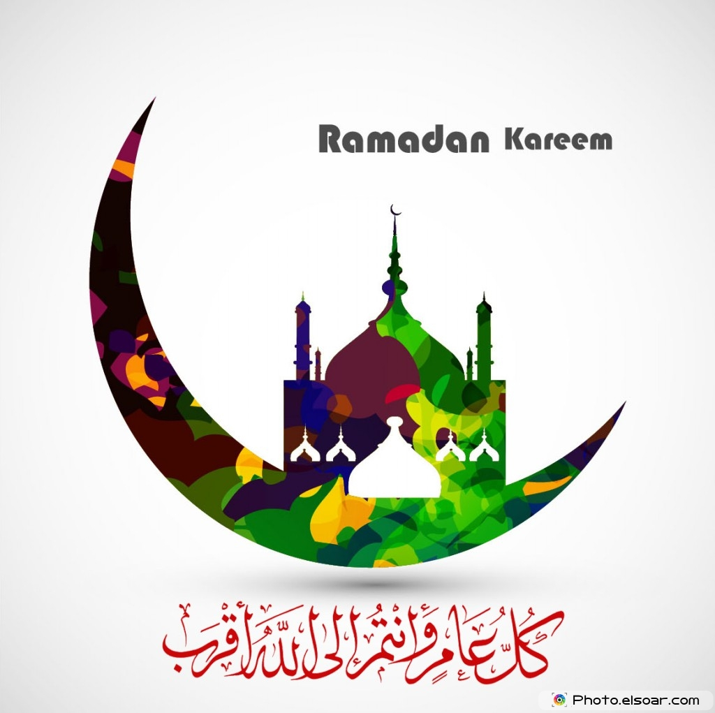 Ramadan Kareem with big Crescent