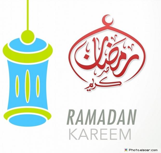 Ramadan Kareem with colored lantern