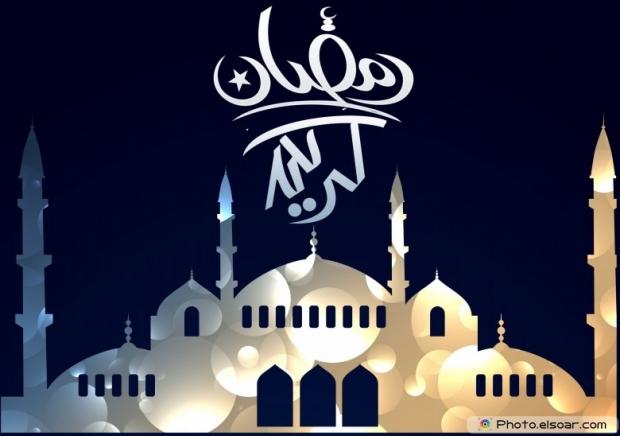 Ramadan Kareem with golden mosque Wallpaper HD