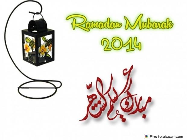 Ramadan Mubarak 2014 with Lantern