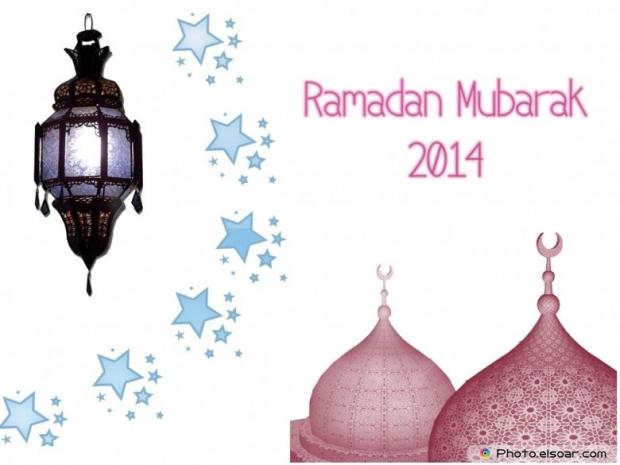 Ramadan Mubarak 2014 with Stars, lantern, mosque