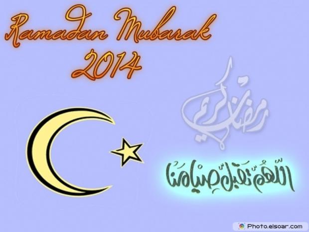 Ramadan Mubarak 2014 with Crescent