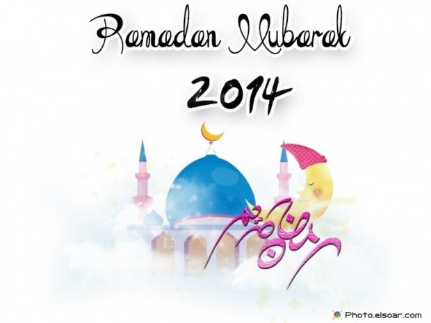 Ramadan Mubarak 2014. Arabic & English