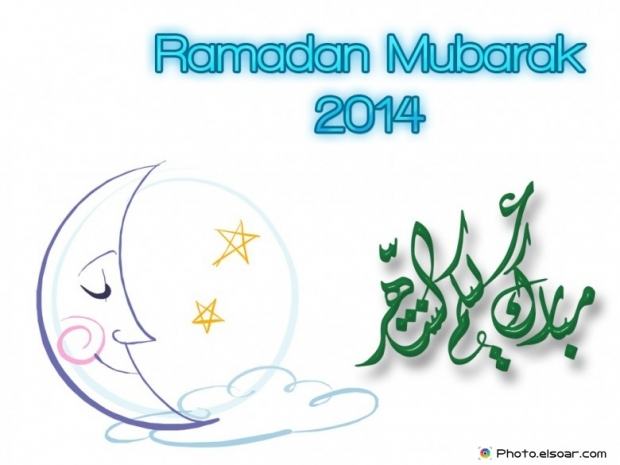 Ramadan Mubarak 2014 with White Crescent