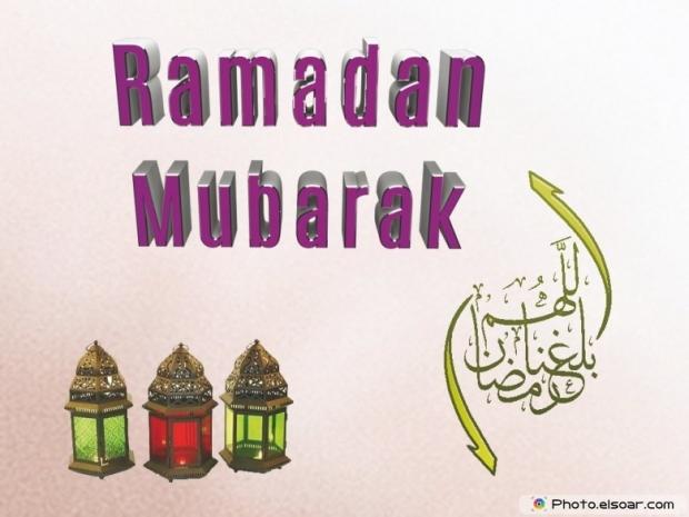Ramadan Mubarak, Arabic and English with three lamps