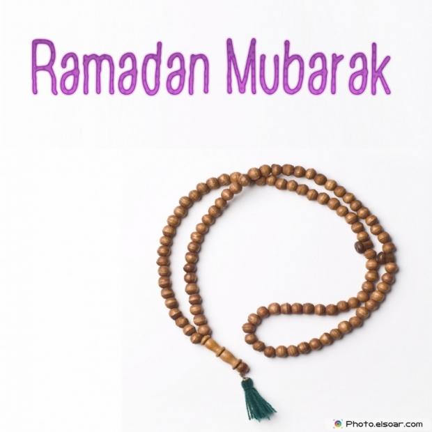 Ramadan Mubarak As Card with rosary