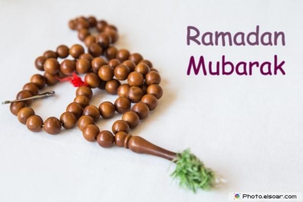Ramadan Mubarak As Wallpaper with rosary