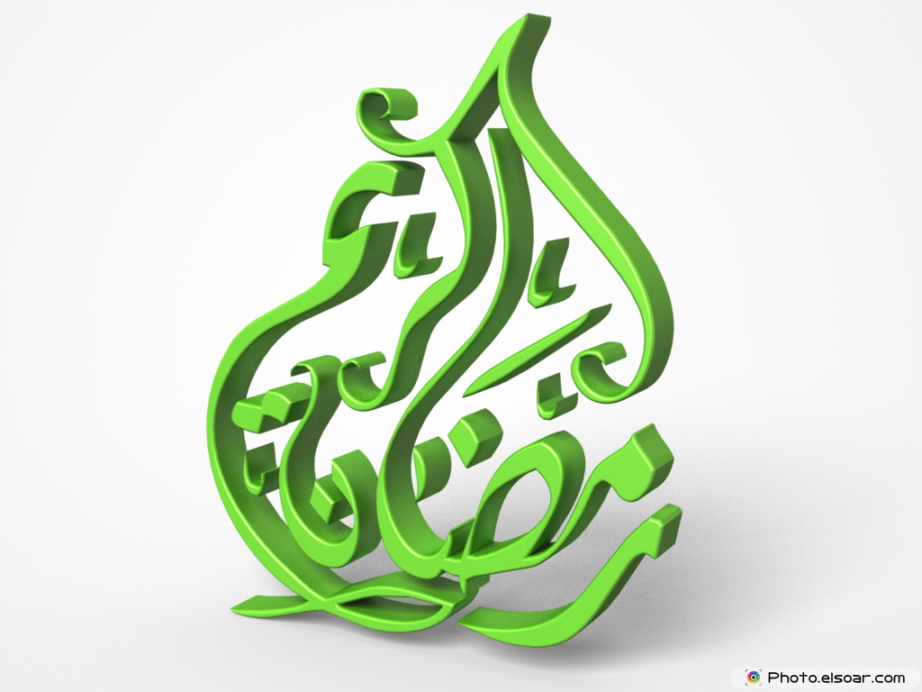 Ramadan Mubarak, Ramadan Images, Stylish Wallpaper, 3D Text