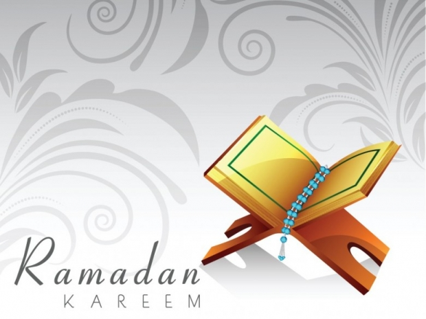 Ramadan Mubarak HD Wallpapers 1