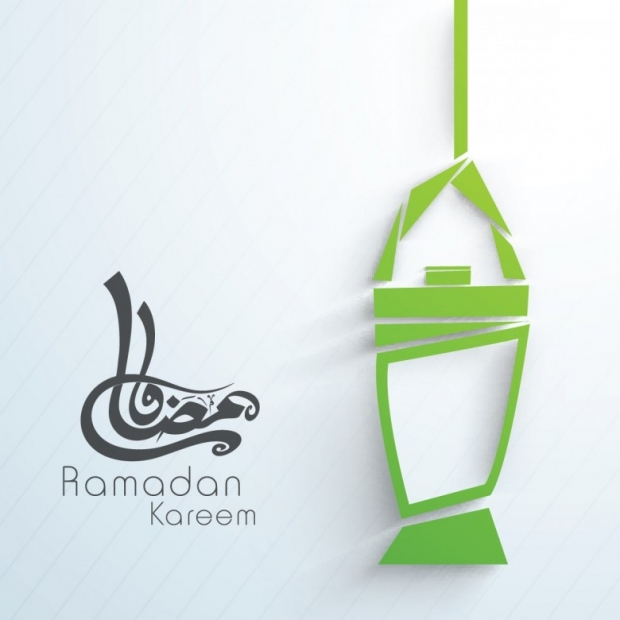 Ramadan Mubarak HD Wallpapers 11