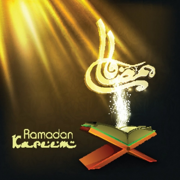 Ramadan Mubarak HD Wallpapers 8