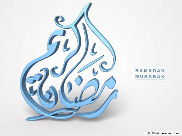 Ramadan Mubarak, Ramadan Image ,Full Resolution