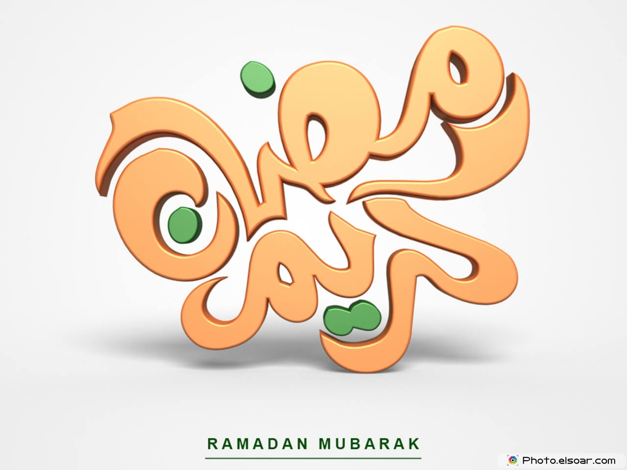 Ramadan Mubarak, JPEG Image ,Ramadan