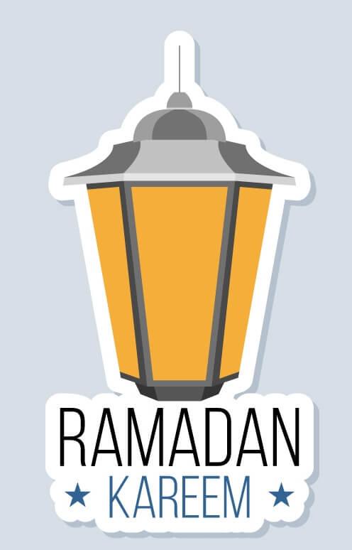 Ramadan ,Mubarak ,Images ,Kareem ,Great