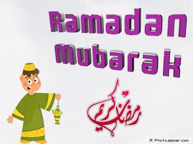 Ramadan Mubarak, Karim, with a boy carrying a lantern