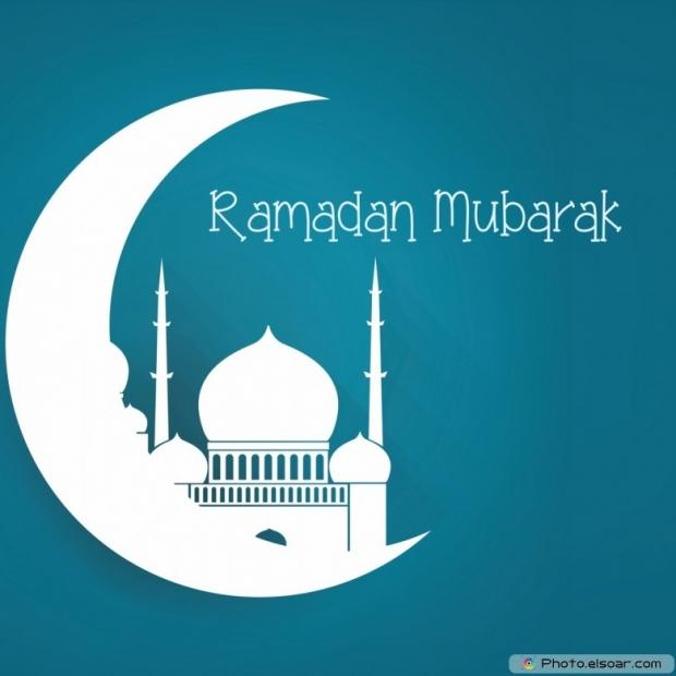 Ramadan Mubarak With Islamic Mosque and Crescent