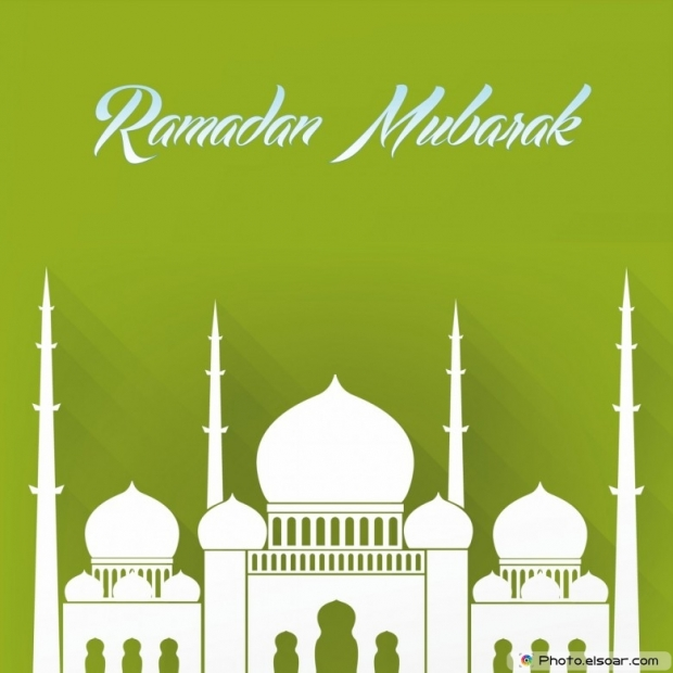 Ramadan Mubarak With Islamic Mosque. Green Background