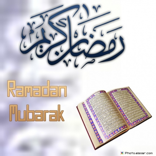 Ramadan Mubarak beautiful Islamic wallpaper design