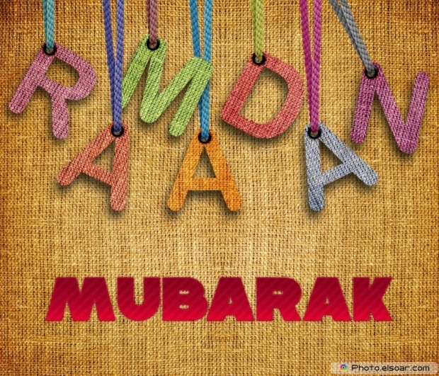 Ramadan Mubarak holy month
