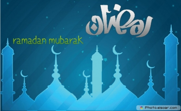 Ramadan Mubarak on a blue background