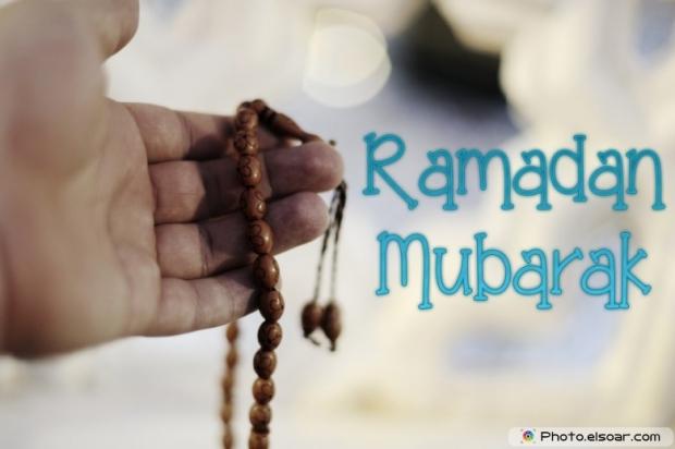 Ramadan Mubarak wallpaper with rosary