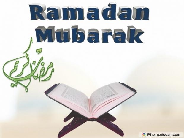Ramadan Mubarak, with Arabic Ramazan Kareem