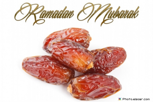 Ramadan Mubarak with Dryed Date fruit