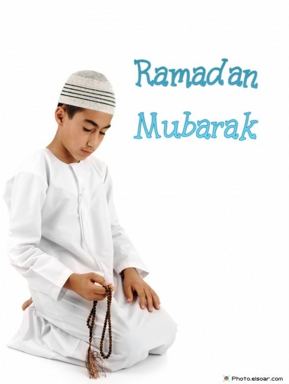 Ramadan Mubarak with Islamic Pray