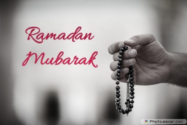 Ramadan Mubarak with Islamic Rosary
