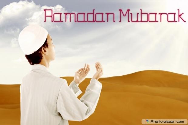 Ramadan Mubarak with Muslim worshiping Allah
