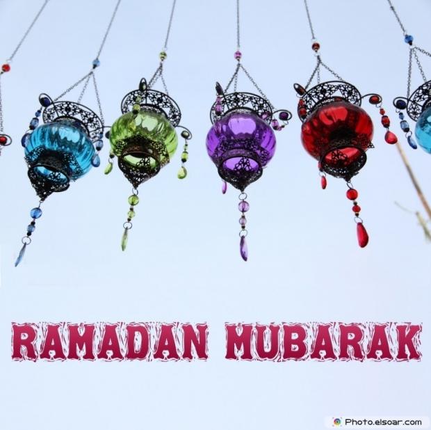 Ramadan Mubarak with Ornamental