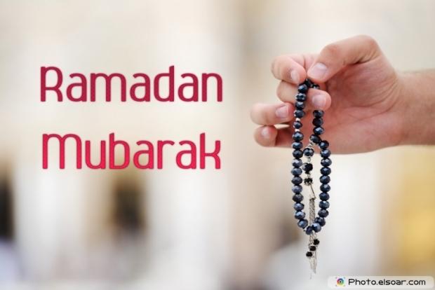 Ramadan Mubarak with Rosary