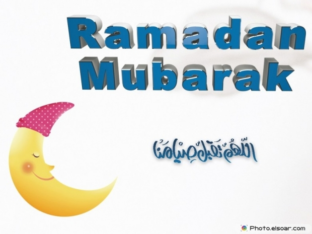 Ramadan Mubarak, with a nice crescent moon