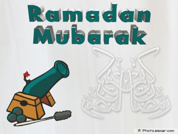 Ramadan Mubarak, with cannon