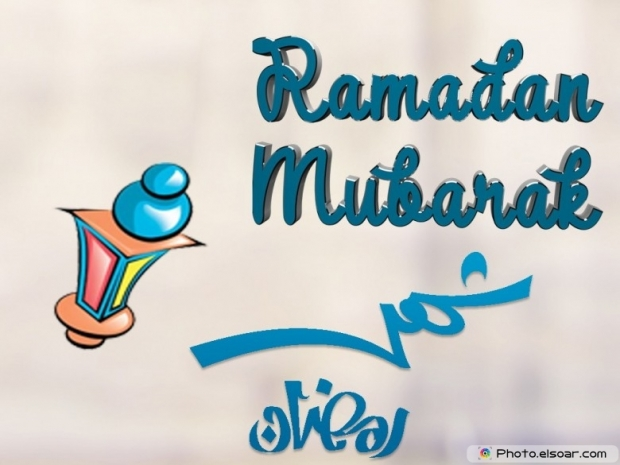 Ramadan Mubarak, with carton lantern