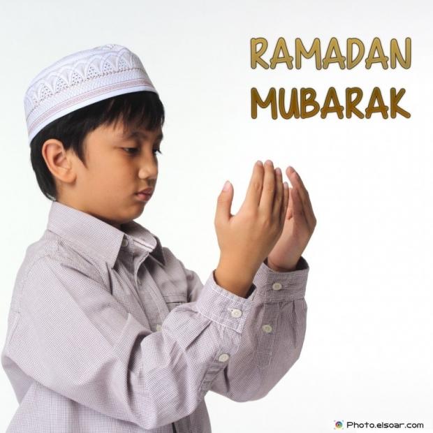 Ramadan Mubarak with muslim Boy